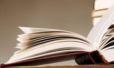 حضور ایران درنمایشگاه کتاب تاجیکستان/ فیض وقزوه به دوشنبه میروند