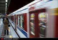 مترو ی تهران