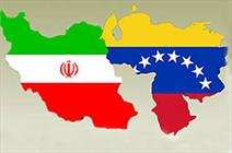 Iranian companies discuss developing plans in Venezuela