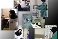 ساماندهی مراكز مشاوره و ارائه خدمات پرستاری در منزل