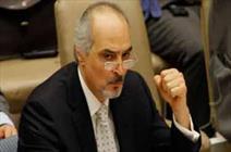 UN must end Israeli occupation in order to establish regional stability
