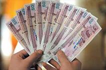 پروندهسازی رئیس یک بانک شهرکرد برای ۲۰ فقره تسهیلات/ خرید خانه با تصرف اموال دولتی!