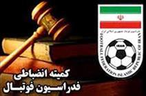سرمربی تیم فوتبال پدیده جریمه شد