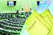 مصوبات سفر رهبری به کرمانشاه در فصول جداگانه بودجه امسال درج نشد