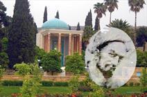 رئیس جمهور فرانسوی که سعدی نام داشت/ سعدی شاعر انسانیت