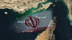ارائه گزارشی از آمادگی دفاعی و امنیتی سپاه به اعضای کمیسیون امنیت ملی