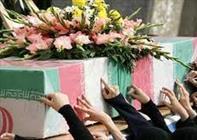 تشییع و خاکسپاری 2 شهید گمنام در پرديس كشاورزي دانشگاه تهران