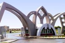 شهریه دوره های پولی دانشگاه ارومیه اعلام شد