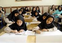 جشن عبادت 100 نفر از دانشآموزان دختر نیشابور برگزار شد