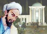 سعدی شیرازی؛ عارف پرورش یافته مکتب قرآن