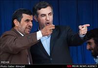 خط پایان دولت احمدی نژاد در نیمه راه سفر استانی