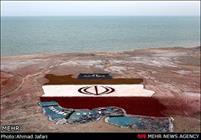 اختتاميه جشنواره ملي خليج فارس در آيينه مطبوعات در استان كرمانشاه برگزار شد