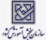 اطلاعیه سازمان سنجش درباره نتایج  آزمون کارشناسی ارشد حافظان قرآن