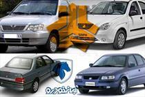 خودرو ایران خودرو سایپا