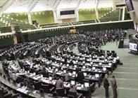 نشست نمایندگان مجلس با رئیس جمهور منتخب آغاز شد