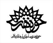«دستیار ویژه» و «رئیس حوزه ریاست» حوزه هنری منصوب شدند