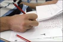 آزمون پردیسهای پولی ارشد دانشگاه تهران پنجشنبه برگزار می شود