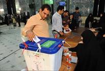 تمهیدات لازم برای برگزاری انتخابات در چهارمحال و بختیاری فراهم شد