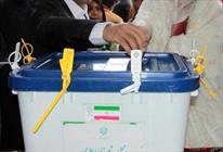 مهلت قانوني انتخابات در استان كرمانشاه تا ساعت 22 تمديد شد