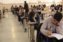 آزمونهای حضوری المپیاد علمی دانشآموزی سال ۱۴۰۰ برگزارمی شود
