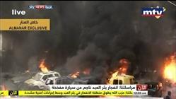 القوى الأمنية اللبنانية توقف أحد مدبري تفجيرات الضاحية