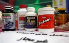 کشف ۸۵۰۰ قلم داروی غیرمجاز در یزد