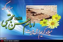 پیغبمر اسلام(ص) : میں حسن و حسین(ع) کو دوست رکھنے والوں کو قدر کی نگاہ سے دیکھتا ہوں