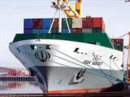 کشتیرانی ایران