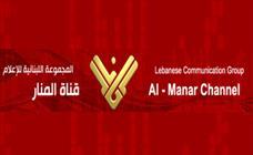 """وقف بث قناة المنار على """"عربسات"""" دليل على افلاس محور الصهيو-عربية"""