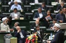 صحن علنی مجلس روحانی