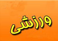 مسابقات ورزش های رزمی استان مرکزی در اراک پایان یافت