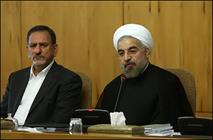 حسن روحانی دولت کابینه دولت یازدهم رئیس جمهور