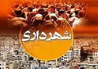 کلید اراده شهر زنجان به محسن امین سپرده شد/ یگانه پشت در ساختمان آزادی ماند