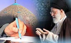 قائد الثورة يعزي بوفاة آية الله مرتضى طهراني