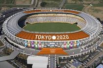 جلسات ستاد بازیهای المپیک با سه فدراسیون برگزار شد