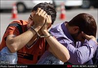 طرح برخورد با اراذل و اوباش تهران