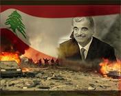 سيناتور أمريكي يتهم السعودية باغتيال الحريري
