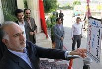 نیمکت نشین های امروز مدارس مدیران فردای ایران هستند