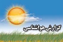 خوزستانیها منتظر تندباد لحظهای باشند