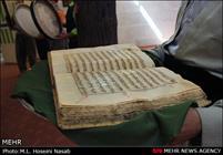 افتتاح موزه قرآن در سنندج
