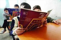 تدریس زبان انگلیسی در دوره ابتدایی در دوراهی ممنوعیت و اجبار
