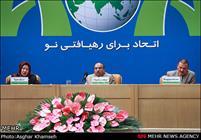بيانيه سيزدهمين اجلاس آمبودزمان آسيايي در 10 بند منتشر شد