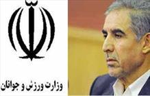معارفه معاون ساماندهی وزارت جوانان در سکوت خبری