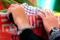تشیع و خاکسپاری دو شهید گمنام در شهرستان قدس