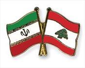 لقاء يجمع السفير الإيراني في بيروت  بامين عام حركة الامة في لبنان