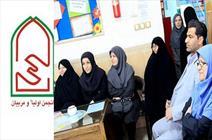 برگزاری دوره های آموزش خانواده ویژه اولیا دانش آموزان در بوشهر