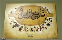 """""""تاریخ از اینور"""" با لهجه اقوام ایرانی/ فیلم """"شکرستان"""" به پژوهش رسید"""