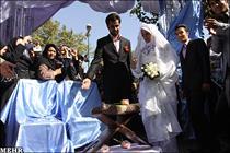 آغاز ثبت نام هجدهمین دوره ازدواج دانشجویی از امروز