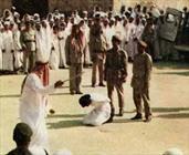 سعودی عرب نے پاکستانی شہری کا سر قلم کردیا