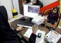۴۶ هزار کودک زنجانی تحت غربالگری بیناییسنجی قرار گرفتند